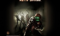 Dead space, �������, ����������, �����������
